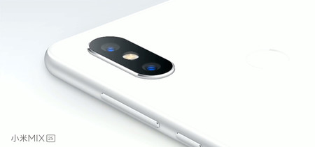 La cámara del Xiaomi Mi Mix 2s