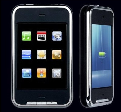 Un iPod touch antes del iPod touch