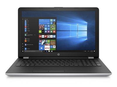 El enérgico HP 15-BS045NS, un portátil Core i5 con 8GB de RAM y SSD de 256GB, por 595 euros