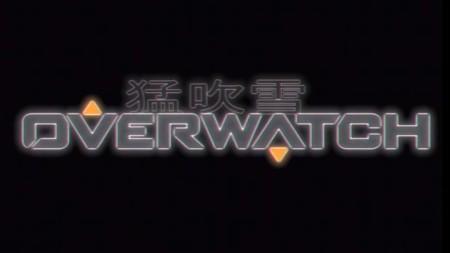 Así sería Overwatch con la presentación clásica de Evangelion
