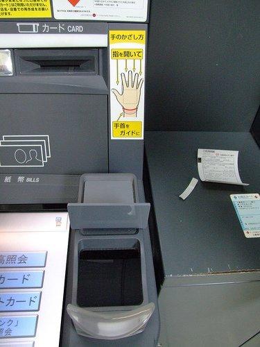 Cajeros automáticos que leen tus manos