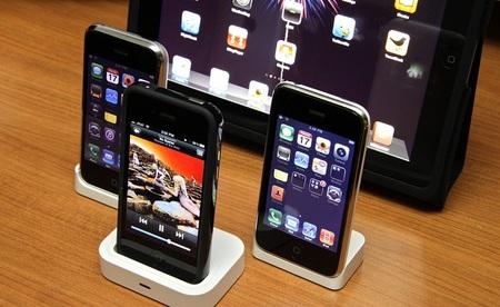 Especial ahorro Navidad : tecnología