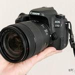 Canon EOS 77D, análisis: nueva réflex ligera con una gran relación calidad precio que no defrauda