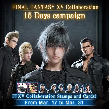 Mobius Final Fantasy Final Fantasy Xv