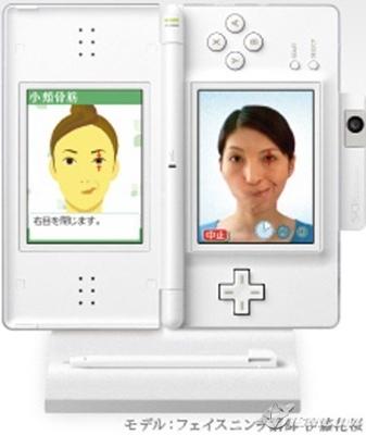 Cámara para la Nintendo DS Lite