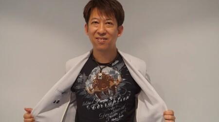 Kensuke1