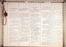 ¿Cuáles son los tratados diplomáticos más antiguos del mundo aún en vigor?