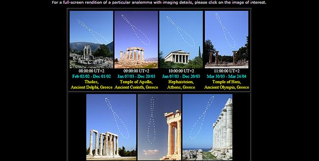 Buenos ejemplos en www.perseus.gr