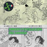 Manga: el asombroso origen de las ilustraciones japonesas que cautivan al mundo (te lo contamos en video)
