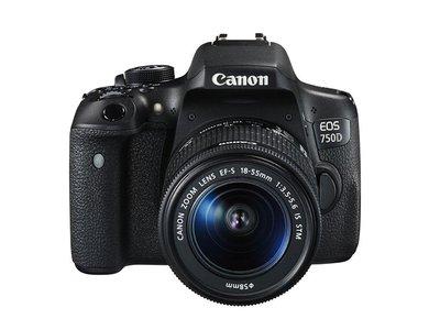 Sigue bajando: la Canon EOS 750D con objetivo 18-55, ahora en eBay por 489,99 euros