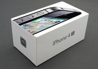 Cuatro millones de iPhone 4S en tres días: ¿es Apple la mimada del mundo de los gadgets?