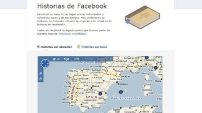 Facebook alcanza los 500 millones de usuarios