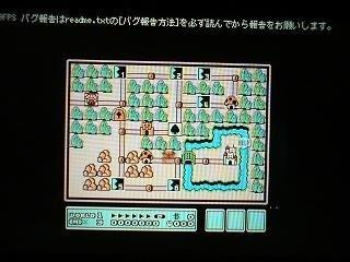 Emulador de NES para PSP