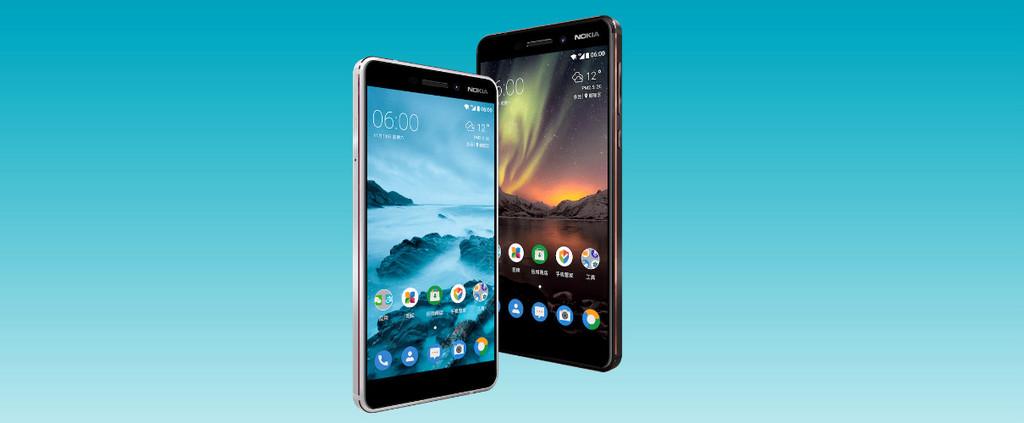 Nokia seis 2018