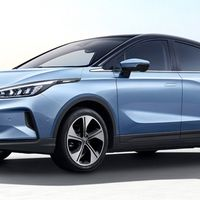 Nissan LEAF tiene un nuevo competidor (sí, otro) y se llama Geometry C