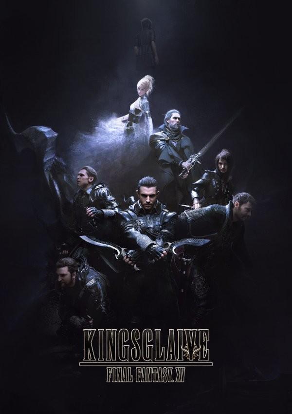 Poster de Final Fantasy XV: Kingsglavie