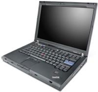 Protege tu portátil Lenovo con un SMS