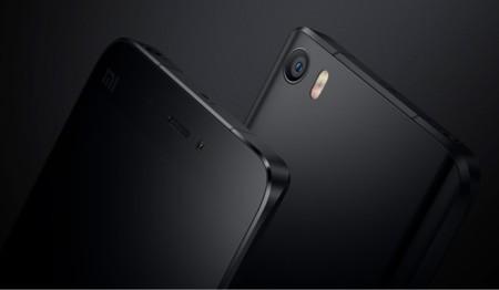 La cámara del Xiaomi Mi 5