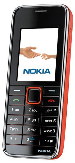 Foto de Nokia 3500 (1/4)