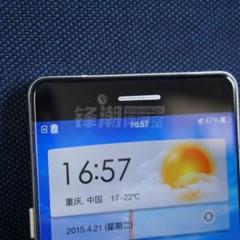 Foto 11 de 16 de la galería oppo-r7 en Xataka Android
