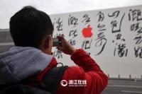 Así de imponente se presenta la mayor Apple Store de Asia en Hangzhou