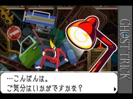 Ghost Trick, un juego de Nintendo DS disponible en los iPhone japoneses