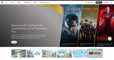 Playstation Plus Video Pass 2 1