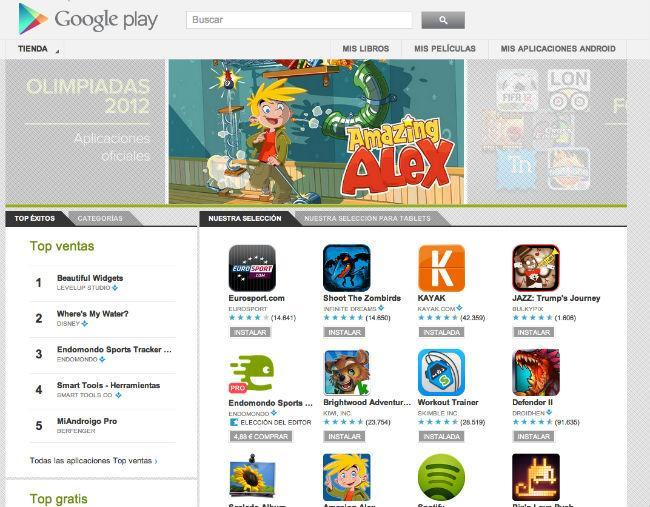 visibilidad apps google play