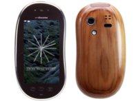 Sharp Touch Wood, un móvil de madera en edición limitada