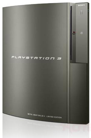 PS3 edición 'MGS4': nuevas imágenes