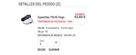 Puma Tienda