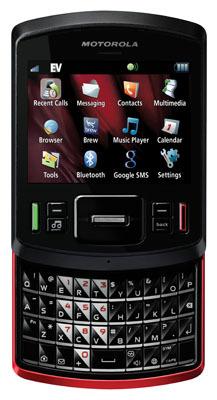 Motorola MOTO QA30, slider con QWERTY