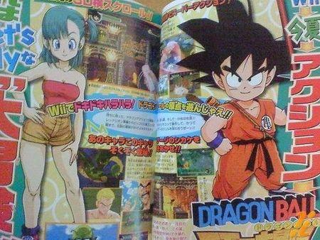 Goku vuelve por partida doble
