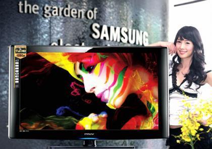 Nuevas pantallas Samsung con contraste 17.000:1