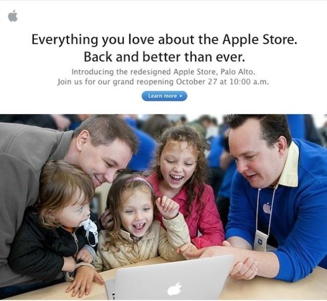 Nueva Apple Store