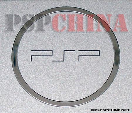 psp_3k_ring.jpg