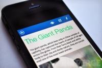 Aparecen las primeras imágenes de Office para iOS