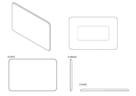 Google Tablet Patente