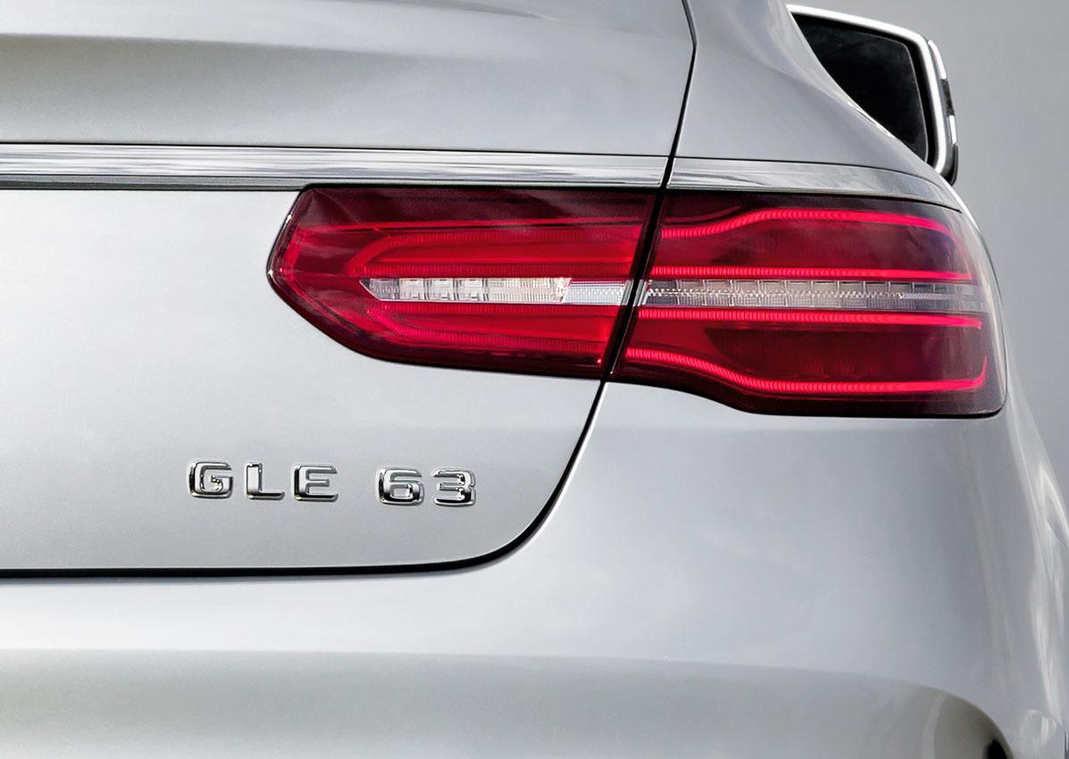 Foto de Mercedes-AMG GLE 63 Coupé (7/9)