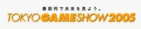 Frikis en el Tokio Games Show