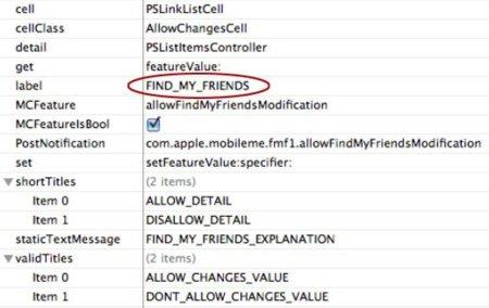 """Primeros indicios de """"Find My Friends"""" para iPhone: ¿una nueva red social?"""