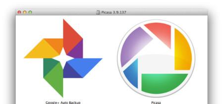 Google Auto Backup: Picasa esconde una herramienta para guardar nuestras fotografías a Google+