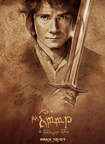 El cartel para salas IMAX de El Hobbit