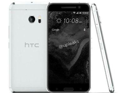 Al HTC 10 lo esperamos el 19 de abril: ya conocemos su aspecto y varias de sus especificaciones