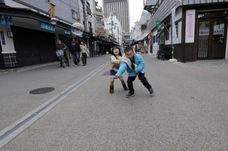 057 Tokio Japon 2009
