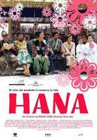 Póster y trailer de 'Hana', lo nuevo de Kore-Eda