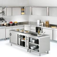 Foto 3 de 25 de la galería distribucion-de-cocinas en Directo al Paladar