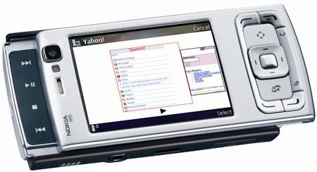 Nokia N95 en Estados Unidos, con pequeños cambios