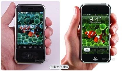 La copia del iPhone que se vende como copia del iPhone (en serio)
