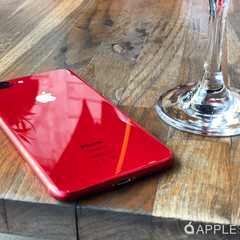 Foto 23 de 28 de la galería iphone-8-plus-red en Applesfera